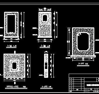 小(一)型水库输水隧洞施工图纸