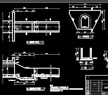 小一型水库输水隧洞水利施工图纸