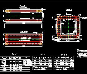 引水发电隧洞构造设计图纸
