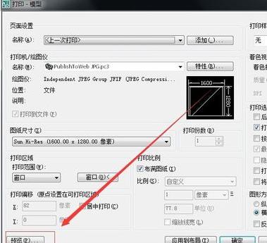 使cad、天正出来打印的沐风是黑图纸-天如何免费下载图纸在白色图片