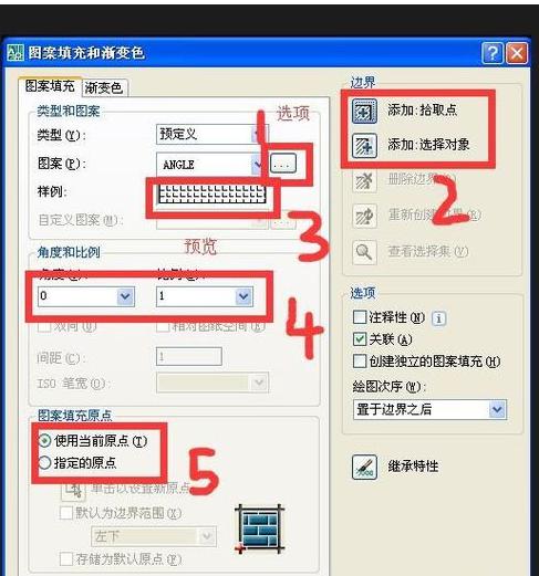 CAD/天正快速编辑及修改填充cad包括哪些内容图片