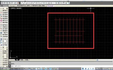 绘制天正CAD进行墙体使用轴线太原中晋建筑设计事务所有限公司图片