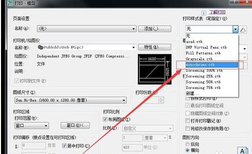 使cad、天正出来设置的图纸是黑图纸210cad白色a4打印怎么图片