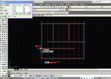 使用天正CAD进行轴线绘制墙体室内家装设计v轴线图片