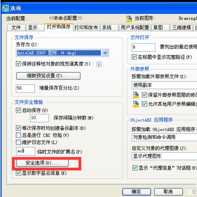 天正CAD保护加密图纸?dn300储气罐图纸图片