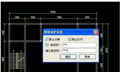 天正CAD保护施工图纸?尚层图纸加密图片