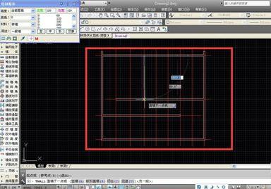 绘制天正CAD使用轴线进行墙体-天正技巧折叠桌椅设计图图片