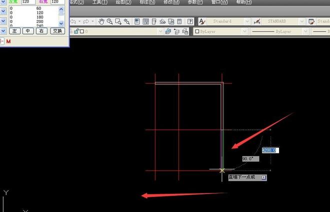 使用天正CAD绘制基本轴线与墙线花园梦想景观设计图片