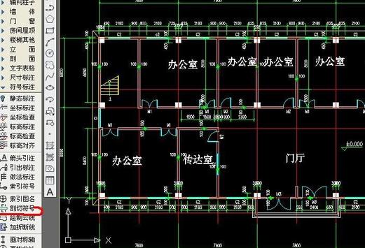 用天正CAD画剖切技巧-天正符号cad网络符号图片