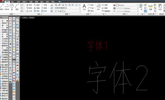 "CAD软件也可以用""格式刷""工具:快捷键是这个"