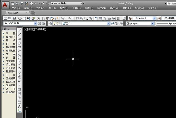 使用天正CAD绘制基本轴线与墙线公司南通装修设计图片