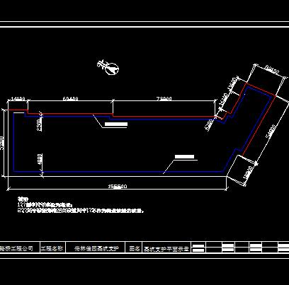 住宅小区基坑支护、降水施工方案附施工图