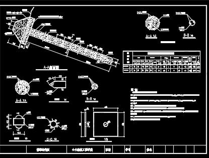 深基坑课程设计