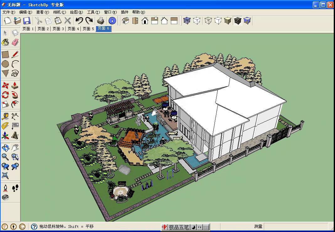 SketchUp整理图纸并分析建模思路视频教程