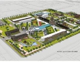 《工业文化景观公园设计》毕业设计方案