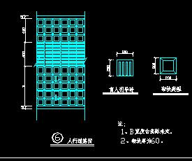 CAD园路铺装设计详图