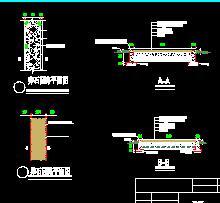卵石园路铺装设计图