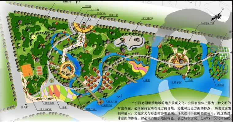 滨水公园景观设计免费下载 - 景观规划设计 - 土木
