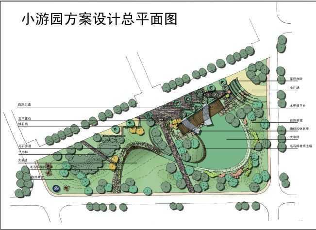 小游园方案设计总平面图