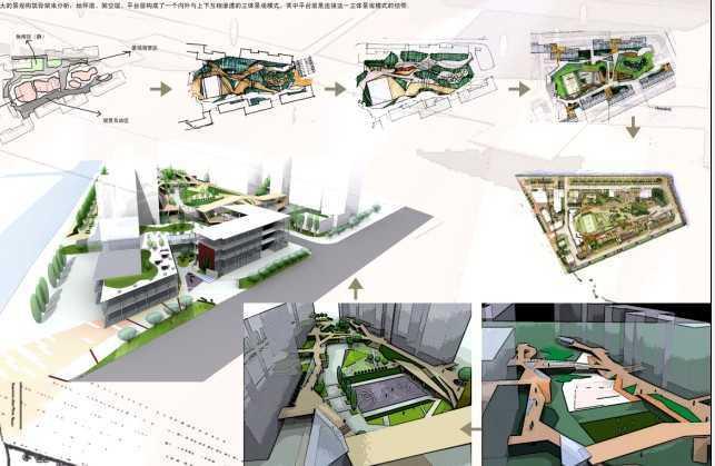 日本囹�a��.X�_九亭—青春驿站景观设计方案(日本mao)(手绘,su,高清)