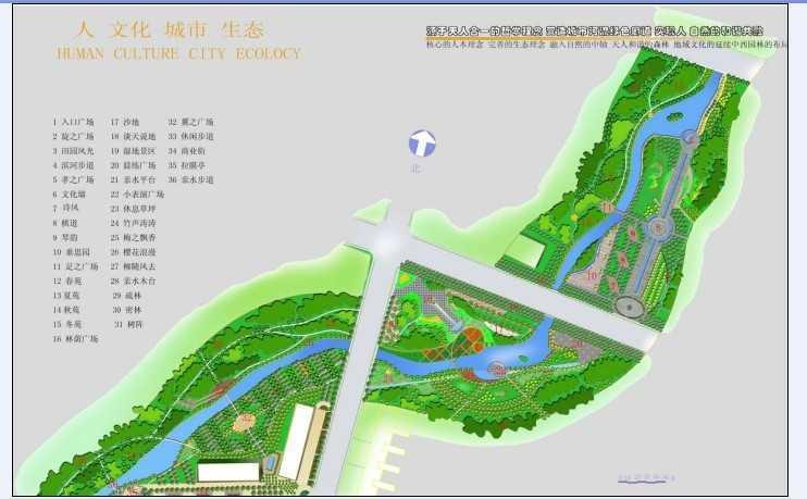 叶集二道河景观规划设计
