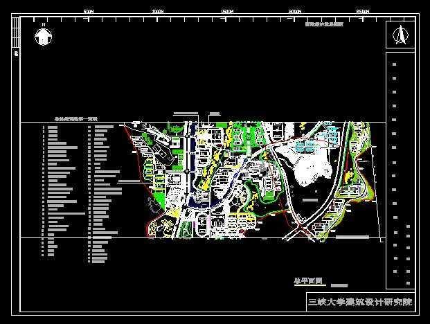 三峡大学校园规划平面图免费下载 - 景观规划设计图片