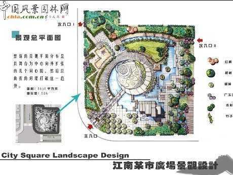滨河公园景观规划设计图