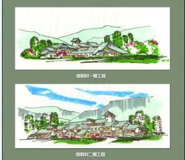 风景区详细规划设计图纸