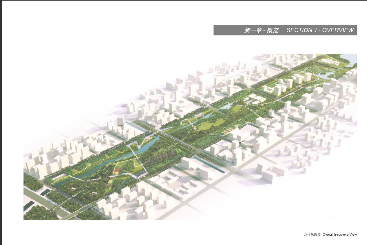 住宅区规划设计文本