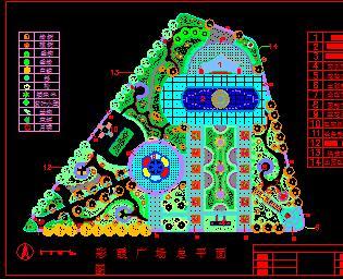 某三角形廣場景觀規劃設計圖