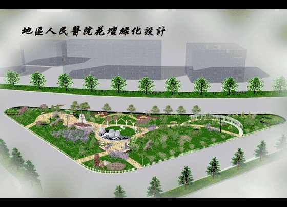 某医院花坛绿化设计效果图