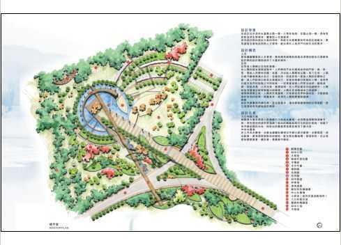 入口广场景观方案设计彩平免费下载 - 园林景观效果图