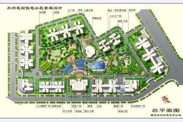 某花园住宅小区景观设计平面效果图免费下载 园林景观效果图