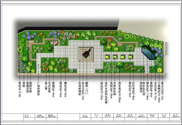 小型广场平立面效果图免费下载 - 园林景观效果图