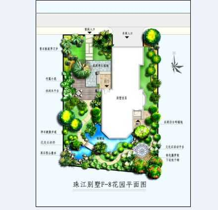 别墅花园彩平图免费下载 - 园林景观效果图 - 土木