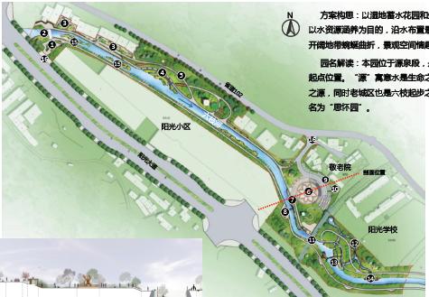 河道景观设计方案文本