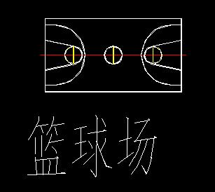 CAD体育场地平面图块