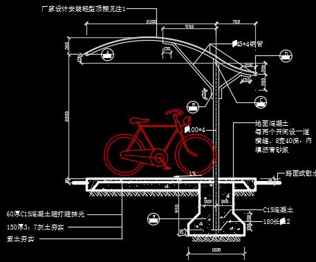 单排户型自行车车棚施工图
