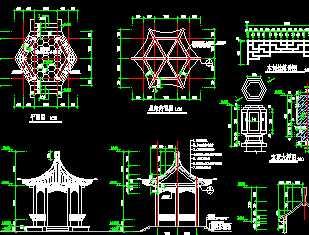某六角亭设计施工图图片