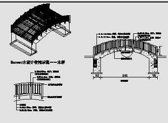 某木桥结构设计图