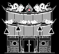 闽南特色仿古王公庙建筑设计图纸