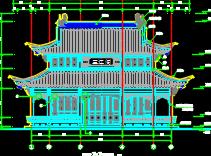 三江阁仿古建筑施工图纸