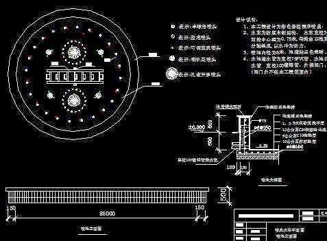圆形喷泉施工图