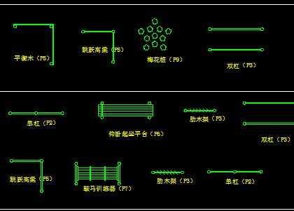 各种健身器材平面图