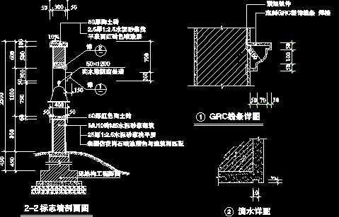 汉化砖_砖木结构景观墙施工图