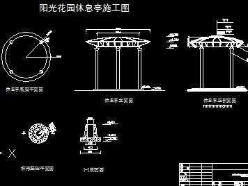 电路 电路图 电子 设计 素材 原理图 356_268