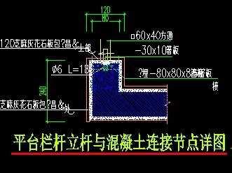 电路 电路图 电子 户型 户型图 平面图 原理图 331_248