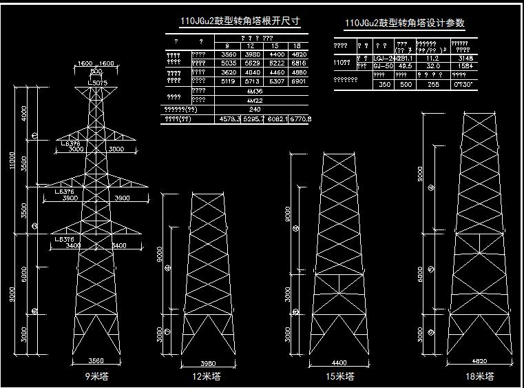 35kv铁塔设计详图免费下载 - 小品及配套设施 - 土木