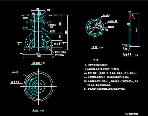 15米高杆灯基础大样图