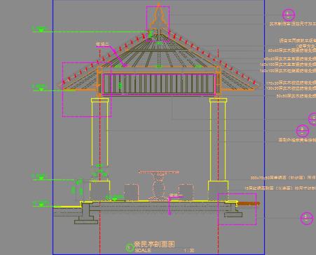 景观亭施工图